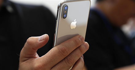 CNBC reports the Top 5 features of Apple's iPhone X.