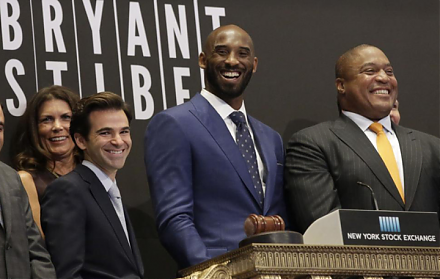 Kobe Bryant and several other star athletes have been smart savvy investors.