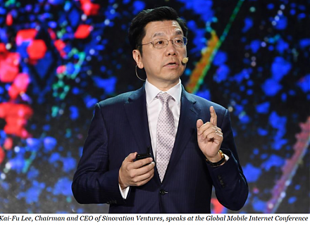 Dr Kai-Fu Lee praises China as the next epicenter of artificial intelligence and smart data analysis.