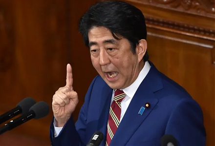 Japanese prime minister Shinzo Abe outlines the main economic priorities for the G20 summit in Osaka, Japan.