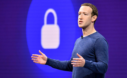 Facebook introduces a new cryptocurrency Libra as a fresh medium of exchange for e-commerce.